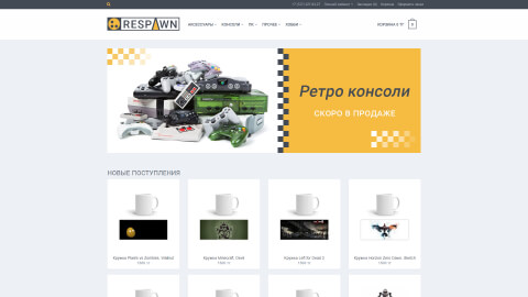 respawn gameshop